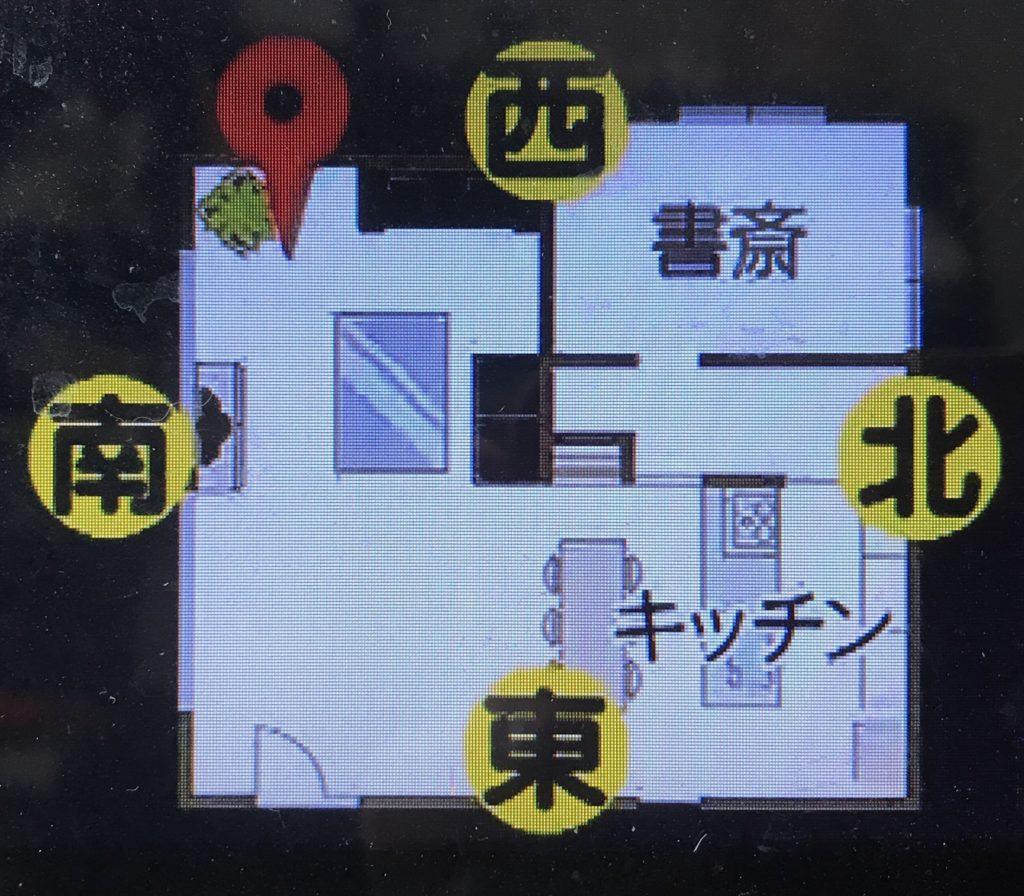 村野弘味さん自宅