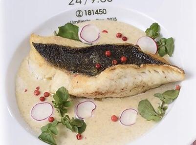 白身魚のポワレ シャンピニオンソース