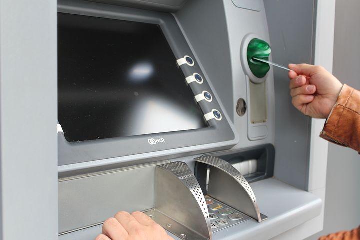 銀行のクレジットカードの暗証番号の変更方法