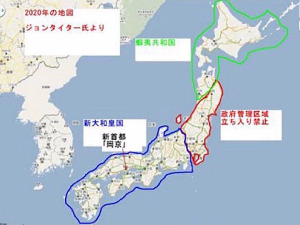 ジョン・タイター予言日本地図